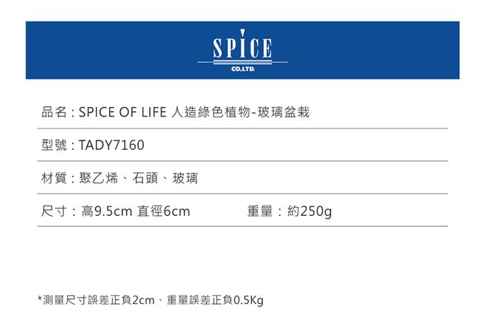 (複製)SPICE|日本超仿真人花 -人造垂頭翠菊(綠色)