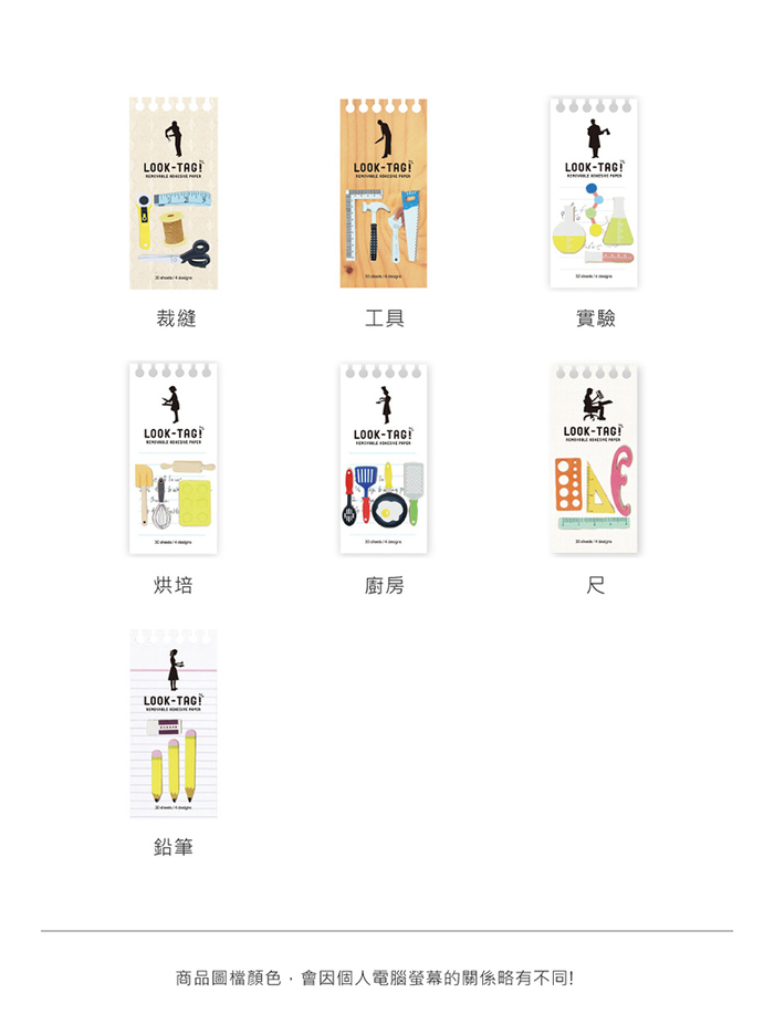 (複製)SPICE 日本超仿真 人造綠色植物 -觀葉植物(網紋草)