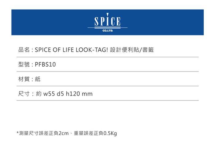 (複製)SPICE|日本超仿真 人造綠色植物 -觀葉植物(網紋草)