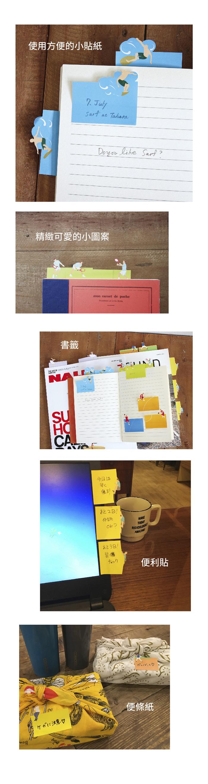 (複製)SPICE 日本LOOK-TAG! 設計便利貼/書籤- 鉛筆