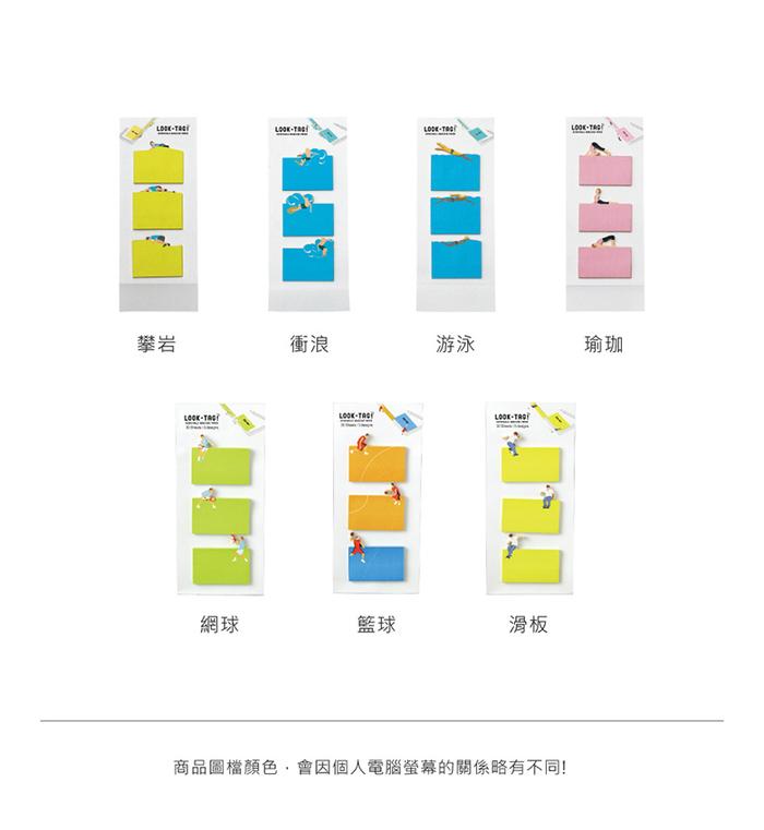 (複製)SPICE|日本LOOK-TAG! 設計便利貼/書籤- 鉛筆