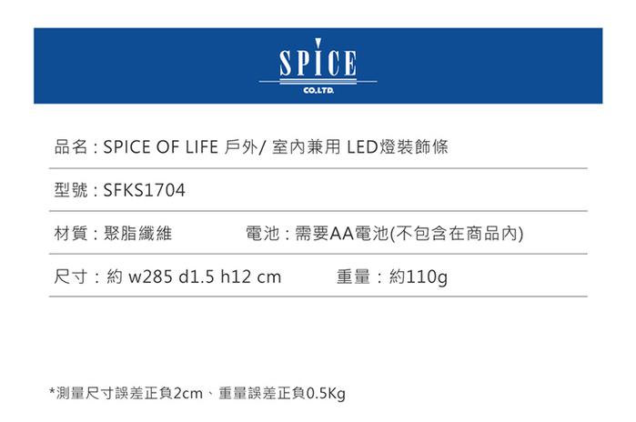 (複製)SPICE 日本LOOK-TAG! 設計便利貼/書籤- 滑板