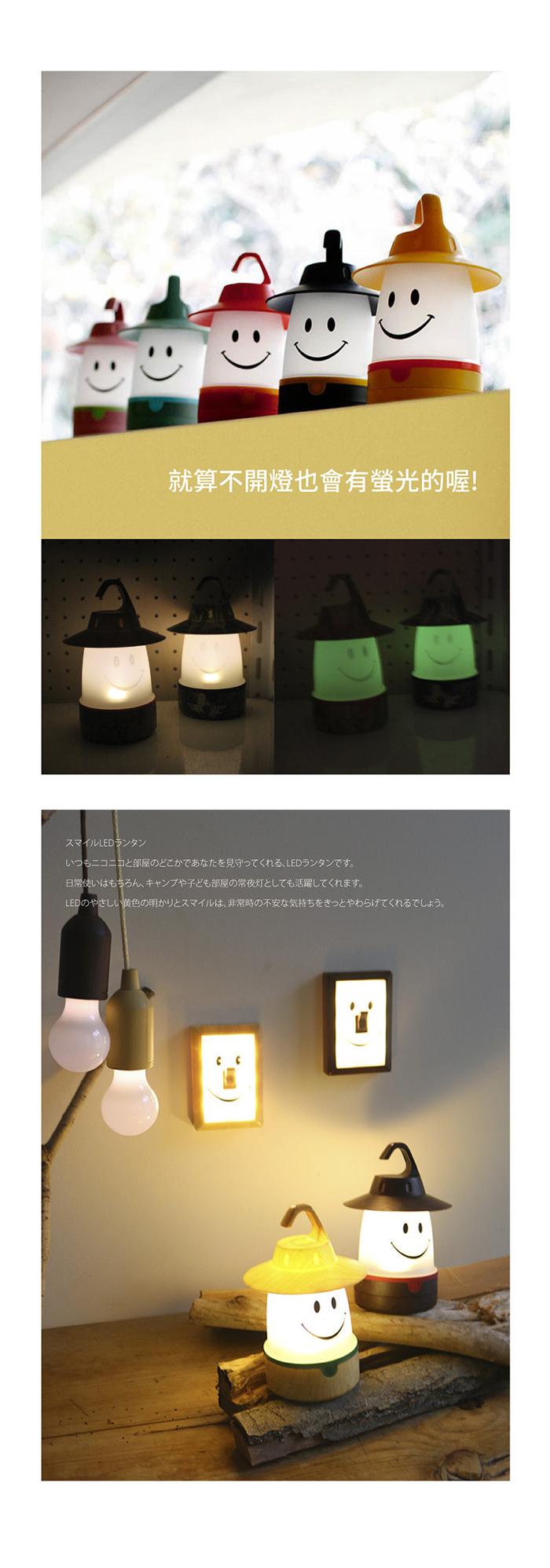 (複製)SPICE|日本戶外/室內兼用 LED燈裝飾條(露營燈)-繽紛派對