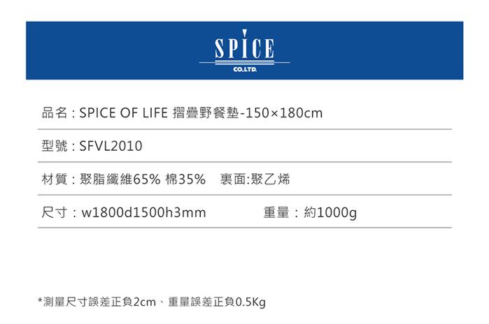 (複製)SPICE|日本戶外/室內兼用 微笑LED提/掛燈(露營燈)-蜜桃粉色