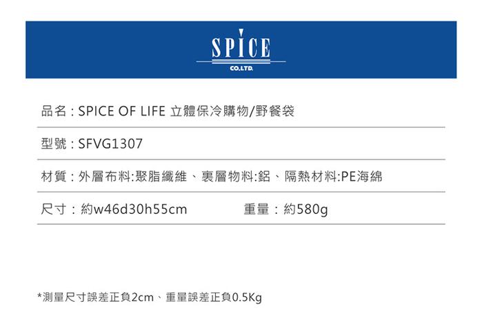 (複製)SPICE|背面防水 可收納手提 摺疊野餐墊-灰色條紋150x180cm
