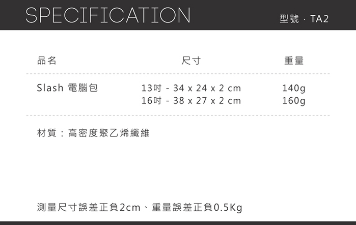 LOJEL Slash/ 電腦手拿包(16吋) (黑色)