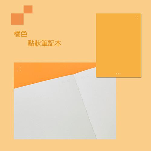 (複製)NeoLAB|Neo smartpen 智慧筆風格設計萬用本(紅色)