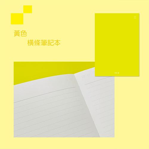(複製)NeoLAB|Neo smartpen M1+Plus智慧筆100天挑戰筆記組