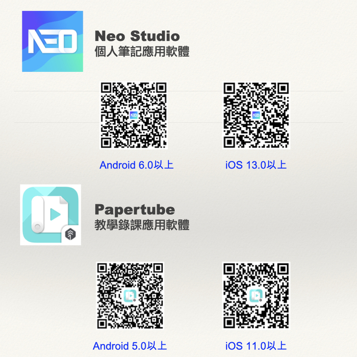 NeoLAB|Neo smartpen M1+Plus智慧筆風格設計萬用本(紅黃兩色)
