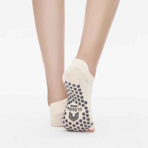 Clesign|Toe Grip Socks 瑜珈露趾襪 - Beige