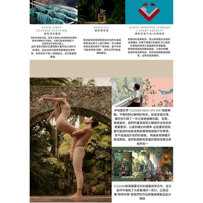 (複製)Clesign|Pro Yoga Mat - Follow The Heartbeat 瑜珈墊 4.5mm - Aqua Green