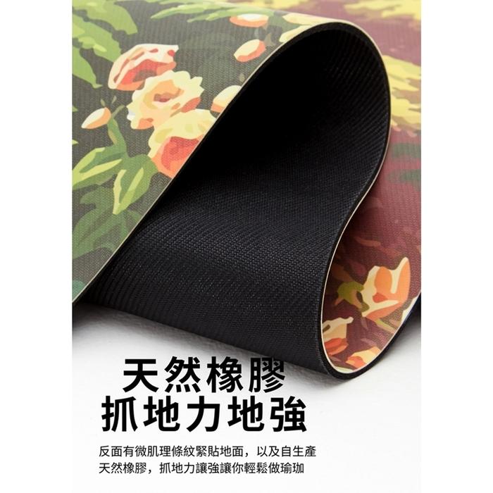 (複製)Clesign Pro Yoga Mat - Follow The Heartbeat 瑜珈墊 4.5mm - Aqua Green