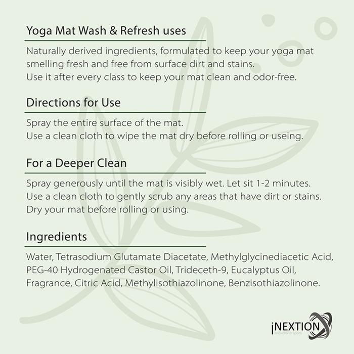 (複製)INEXTION|Mat Wash 瑜珈墊專用清潔劑 250ml - Chamomile 洋甘菊