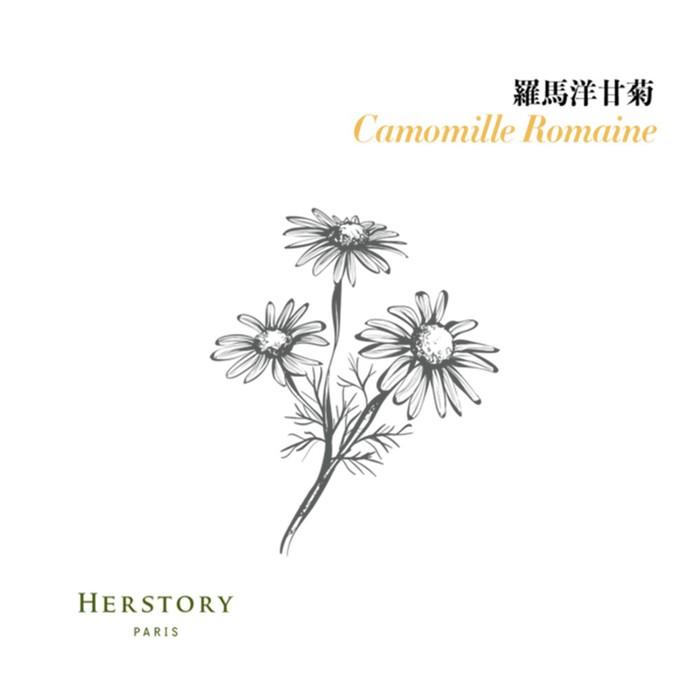 (複製)HERSTORY|恬靜舒眠複方精油 Douce Nuit - 10ml