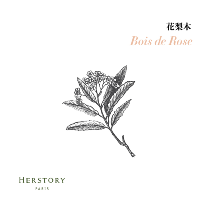(複製)HERSTORY|佛手柑有機精油 - 10ml