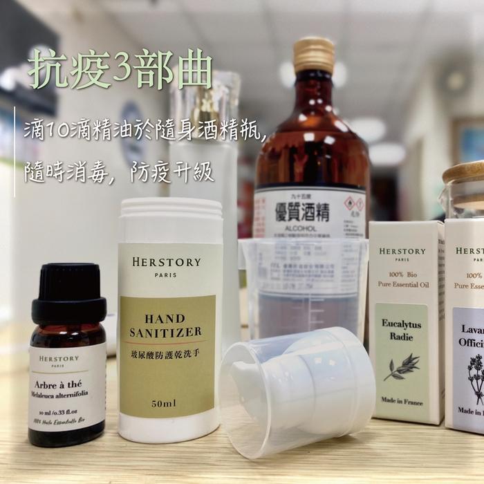 (複製)HERSTORY 超聲波震盪擴香儀 Aroma Diffuser (不含精油)