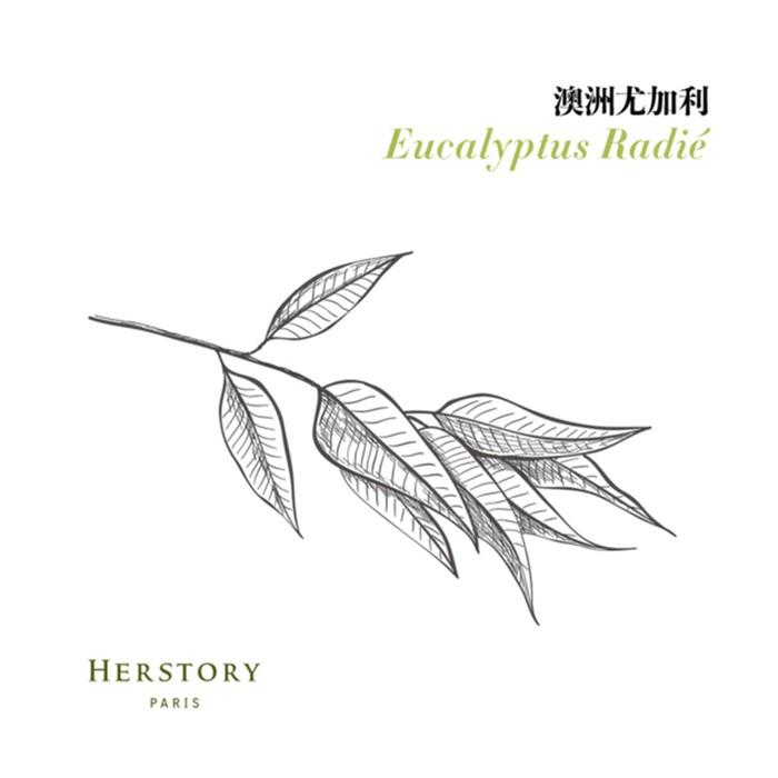 (複製)HERSTORY 澳洲茶樹有機精油 - 10ml