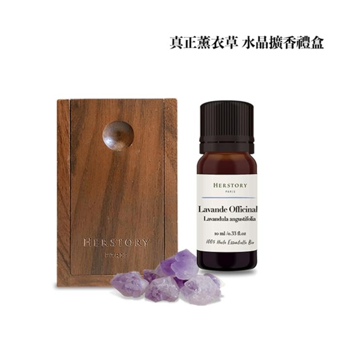 (複製)HERSTORY 頂級原木水晶擴香盒 Aroma Crystal Box (不含精油)