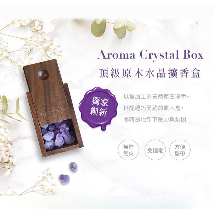 (複製)HERSTORY 頂級水晶擴香禮盒 - 恬靜舒壓