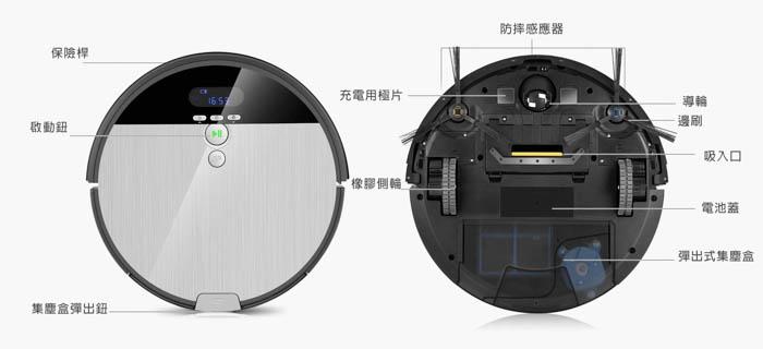 ILIFE|V8s 頂級拖地掃地機器人