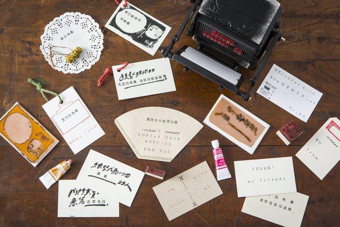 親子天下|大人的科學12-迷你活版印刷機-金萱一分糖中文活字組