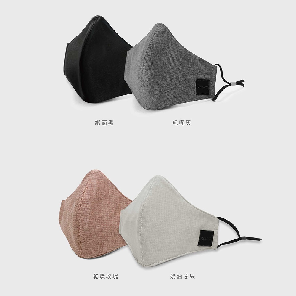 淨對流Xpure|抗霾布織口罩 - beauty (緞面黑 one size)