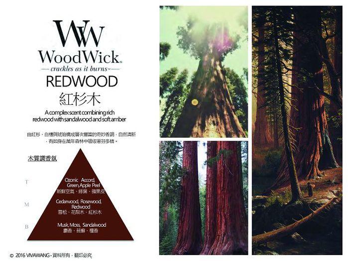 (複製)WOODWICK|美國精緻居家香氛 9.7oz香氛杯蠟經典款(柳樹橡苔)