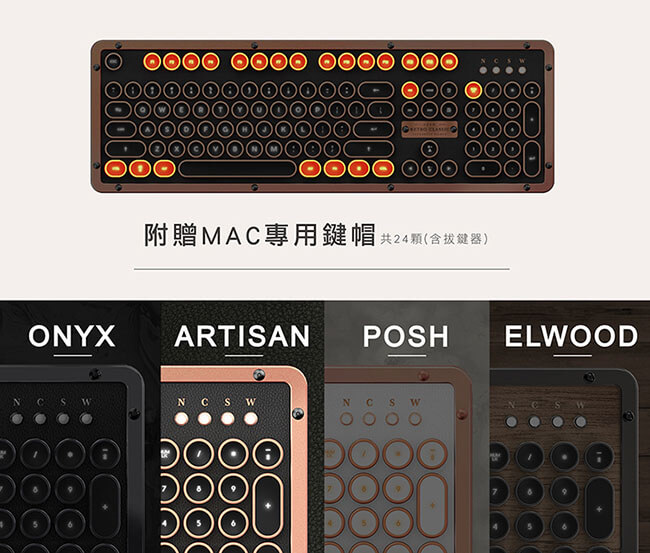 AZIO RETRO CLASSIC POSH BT 牛皮復古打字機鍵盤(中英鍵帽)