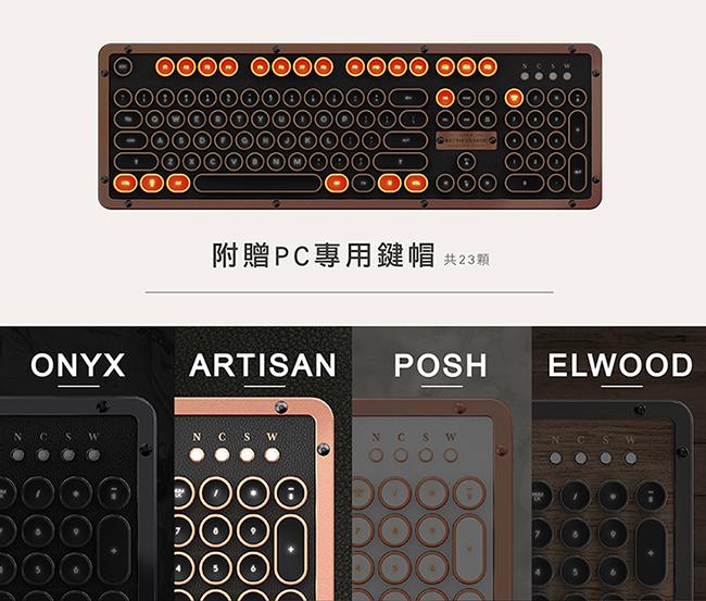 AZIO RETRO CLASSIC ELWOOD BT 核桃木復古打字機鍵盤(中英鍵帽)
