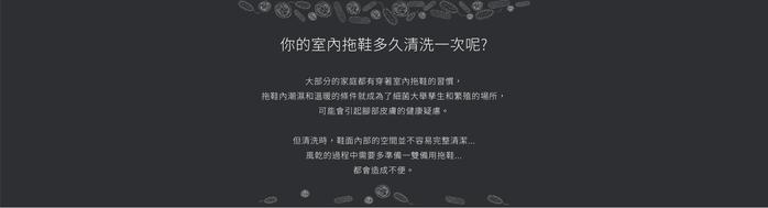 (複製)【限定】Unipapa x 鱷魚牌|立即除蚊噴霧3入組