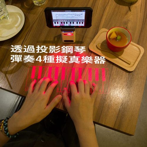 Serafim|Keybo雷射投影鍵盤(黑)