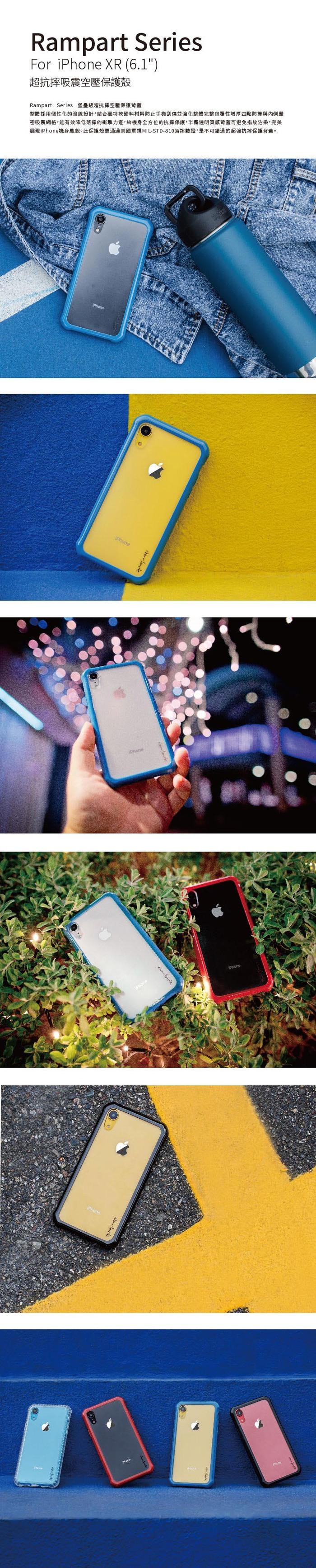 (複製)NavJack|iPhone Xs Max(6.5吋)超抗摔保護殼