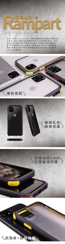 NavJack|iPhone 11 Pro Max (6.5吋) 雙重堡壘抗摔保護殼