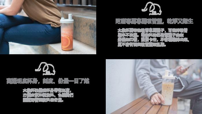 【集購】Elephant Cuppa 環保減塑大象杯