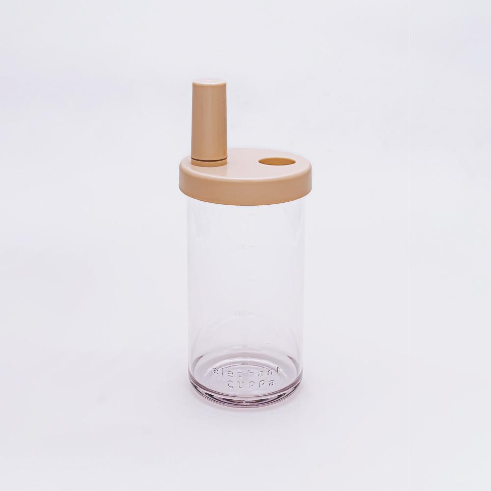 Elephant Cuppa|環保減塑大象杯2代-伯爵奶茶色(大/小款式任選)