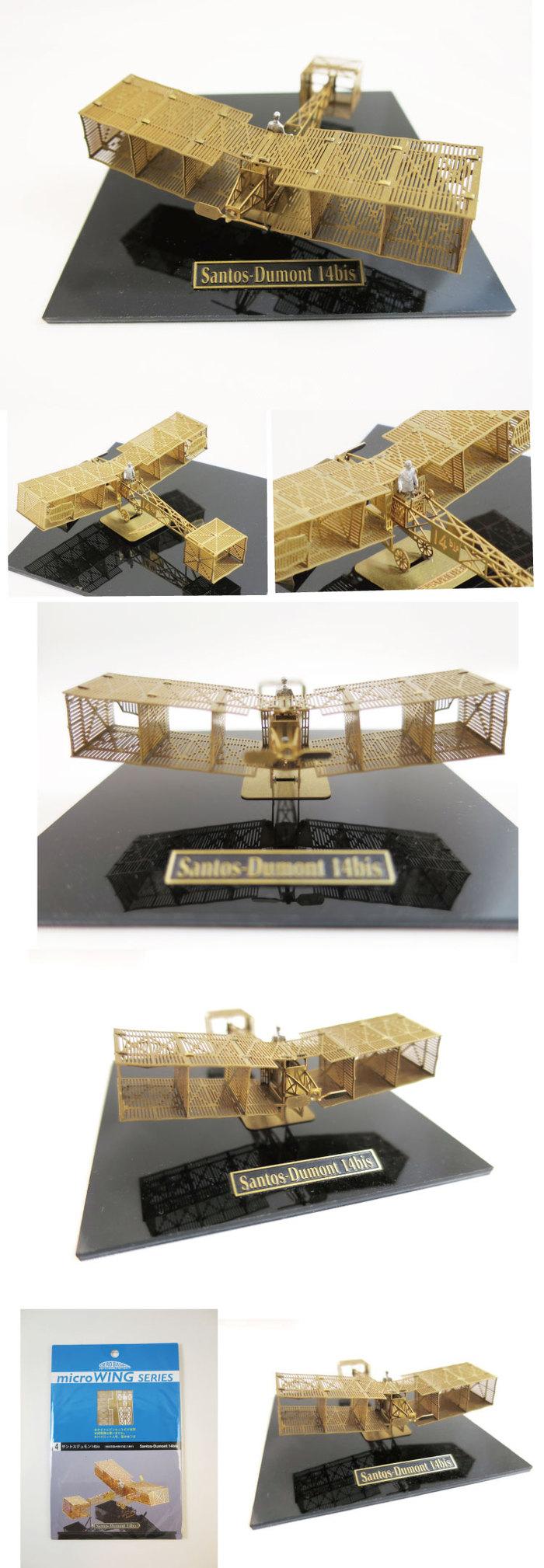 Aerobase|金屬模型組裝飛機Santos Dumont 14bit黃銅版(1/160)