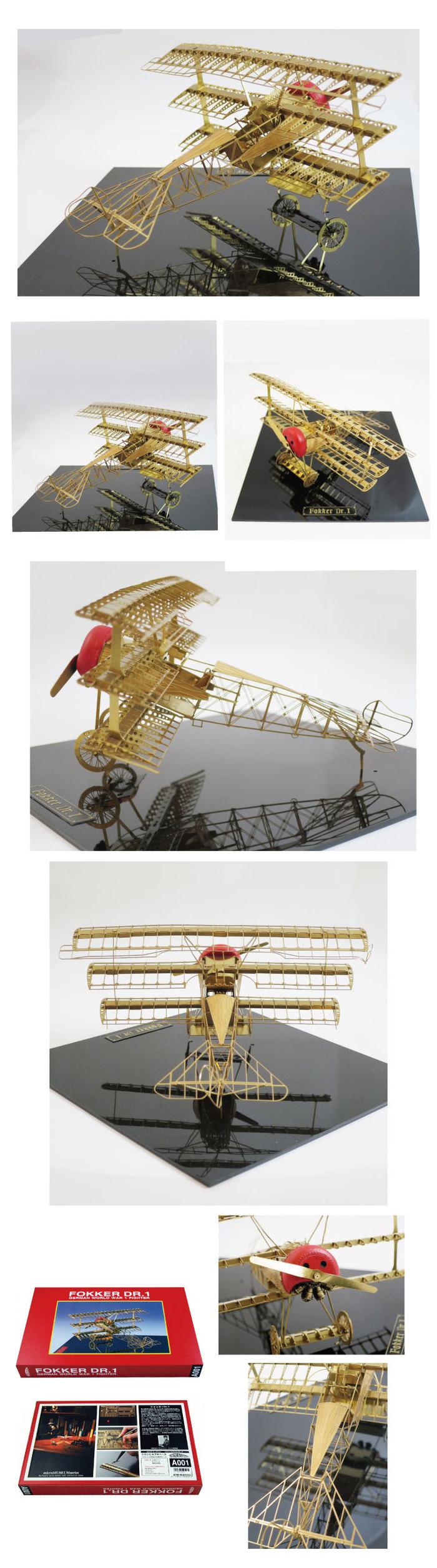 (複製)Aerobase|金屬模型組裝飛機Flyer(1903)萊特兄弟黃銅材質飛行機(1/72)