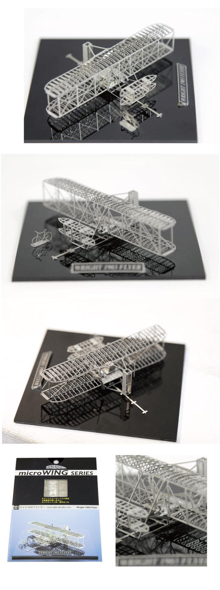 (複製)Aerobase 金屬模型組裝飛機Wright Baby Racer黃銅材質模型(1/160)