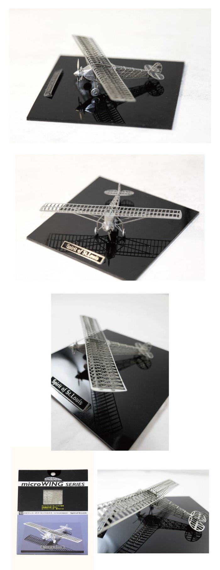 (複製)Aerobase|金屬模型組裝飛機Wright萊特兄弟飛行者1號鎳銀版模型(1/160)