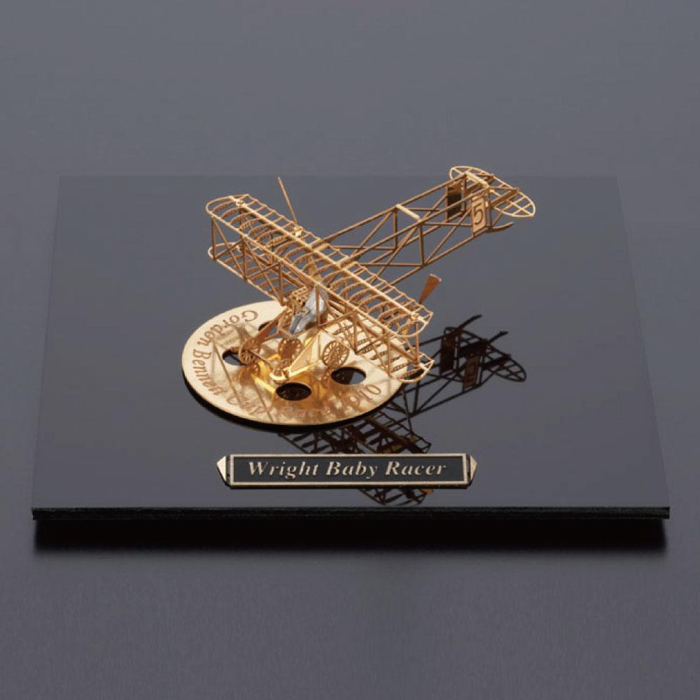 Aerobase 金屬模型組裝飛機Wright Baby Racer黃銅材質模型(1/160)