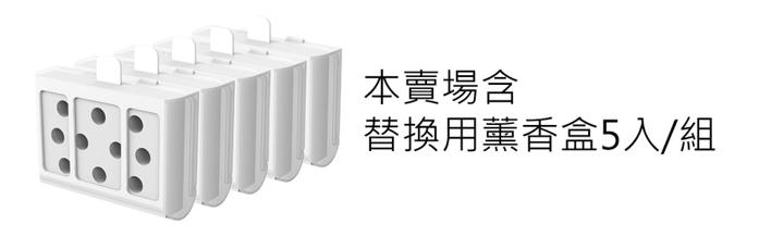 (複製)BONECO|無水負離子香氛機 P50 - 清新白