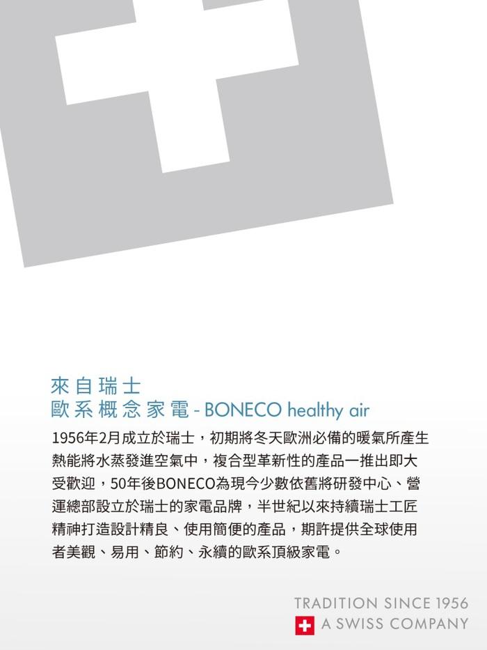 BONECO-隨行加濕機 U100