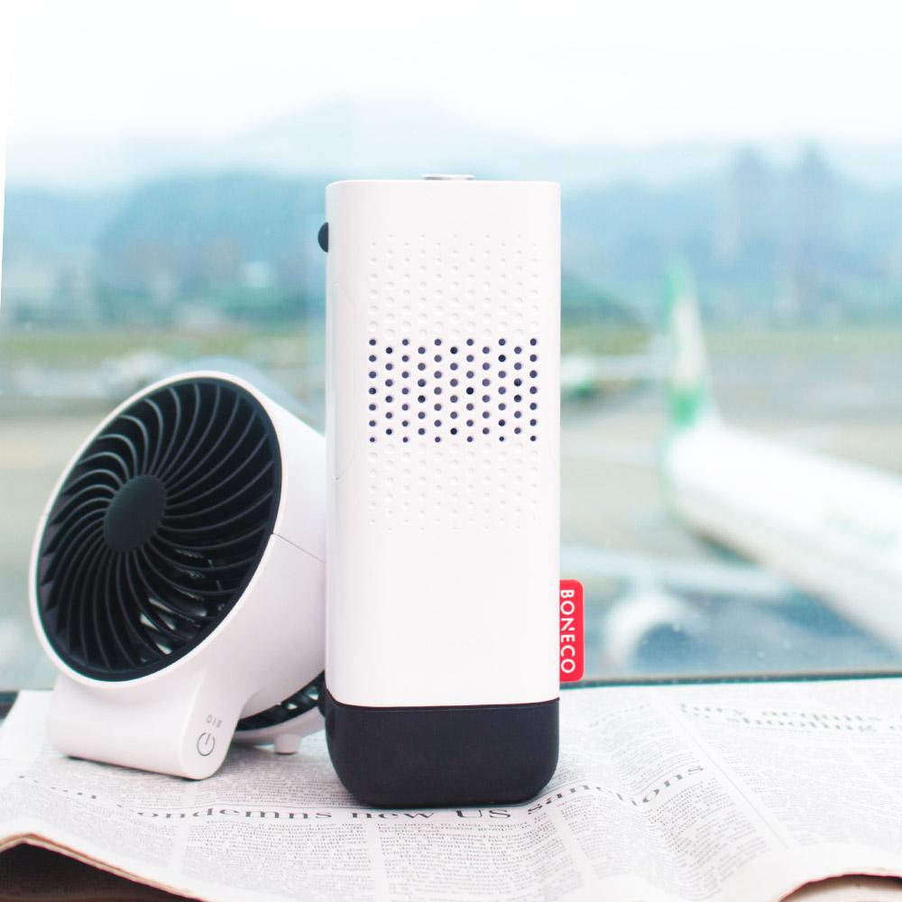 BONECO|go! 便攜組 F50循環扇+P50香氛機 - 清新白