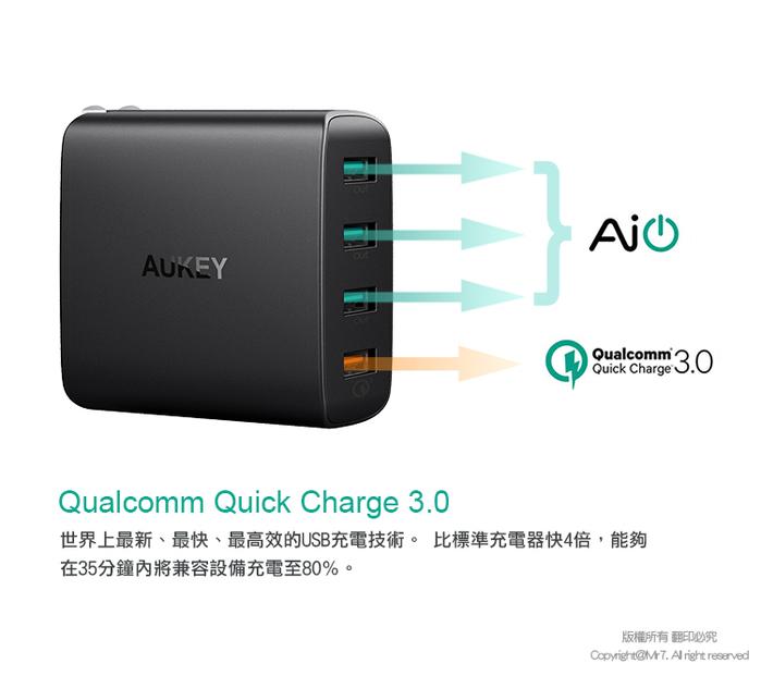 AUKEY|PA-T18 42W QC3.0 4孔快速充電器