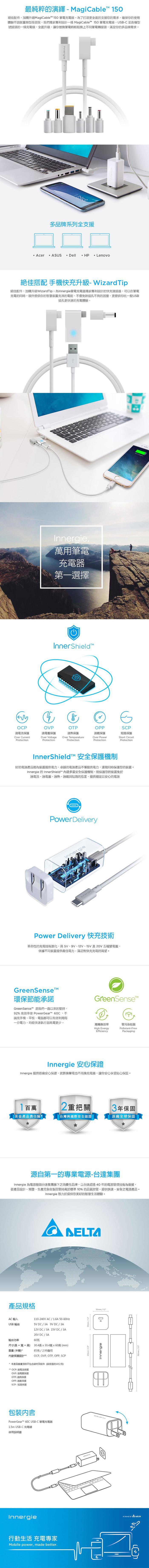 Innergie|PowerGear™ 60C 60瓦 USB-C 筆電充電器