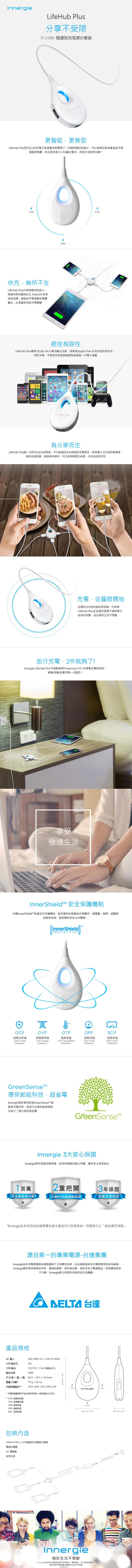 (複製)Innergie|PowerJoy 30D30瓦雙孔USB-C極速車充