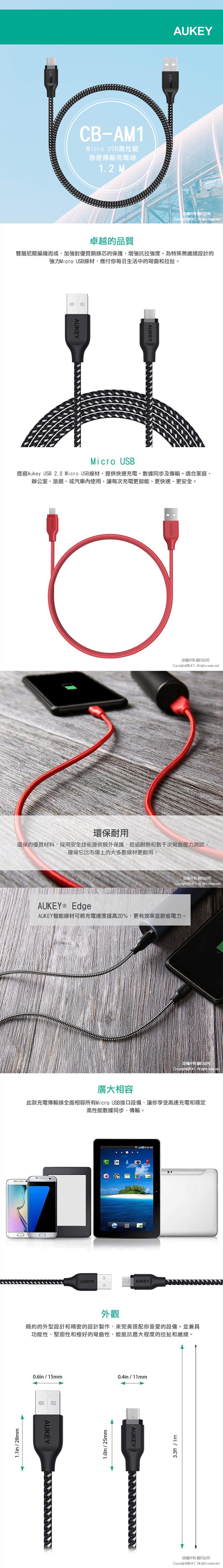 (複製)AUKEY CB-AC1 編織尼龍USB 3.1 USB-A轉USB-C電纜
