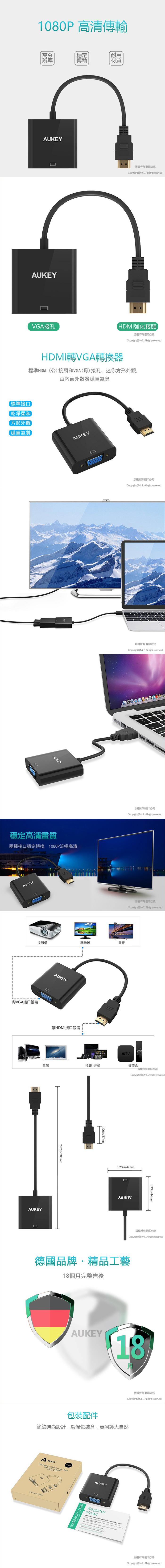 (複製)AUKEY|AUKEY CB-CD5  USB-C to USB-C 高速傳輸充電線1米 (黑)