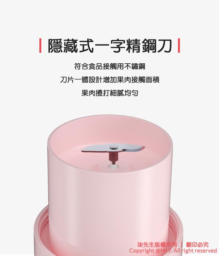 HANSHOW USB充電式可攜式迷你電動榨汁杯