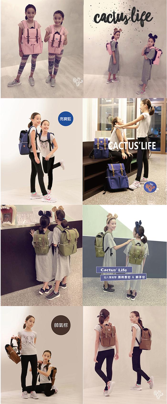 Cactus′ Life|仙人掌護脊包系列-低年級書包 (時尚粉)